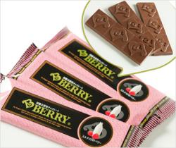 砂糖未使用チョコレートの新フレーバー『ミルクストロベリー』発売