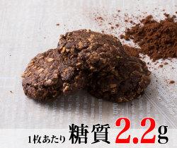アーモンドショコラクッキー(5枚入り)