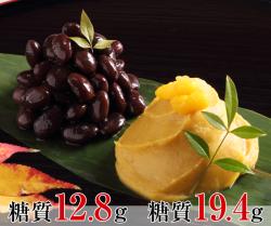 北海道十勝産の黒豆・豆きんとんセット