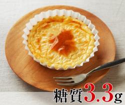 ベイクドチーズケーキ(カップ)