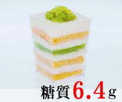北海道メロンショートケーキ [夏季限定]