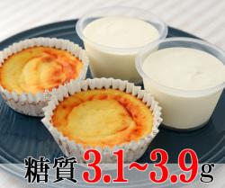 レアチーズケーキとベイクドチーズケーキの北海道チーズスイーツセット(レアチーズ2個+ベイクドチーズ2個)