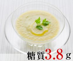 北海道夏野菜 ヴィシソワーズ(2個入り)