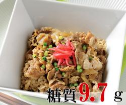 つゆダク牛丼(具を増量)
