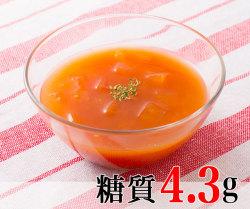 トマトの冷製スープ [夏季限定]