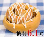 りんごずっしりアップルパン(2個入り)