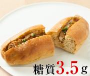 【糖質制限】ソース豚カツサンド