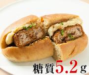 【糖質制限】メンチカツサンド