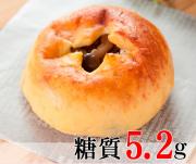 醤油麹パン きのこベーコン