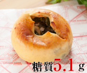 醤油麹パン 茄子挽肉炒め