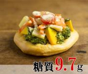 よくばり野菜のフォカッチャ