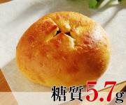 香り味わう醤油麹の鶏ごぼうパン