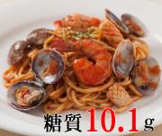 北海道トマトとアサリのボンゴレロッソ