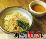 奇跡のつけ麺! 坦々スープ