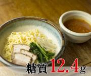 奇跡のつけ麺! サンラータンスープ