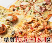 【ローカーボピザ】いつでも食べたいピザ3種<10%OFF>セット