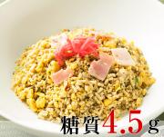 高菜炒豆富(高菜チャードーフ)