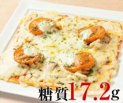 【ローカーボピザ】シーフードイタリアーナ たっぷり3枚<10%OFF>セット