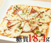 【ローカーボピザ】マルゲリータ たっぷり3枚<10%OFF>セット