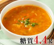 【秋冬限定】食べる糖質オフスープ コトコト煮込んだミネストローネ
