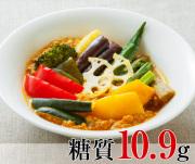 夏野菜アジアンカレー