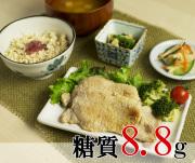 和定食 おたる生姜焼きセット