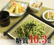 和定食 特製天ぷらとそばセット