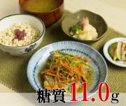 和定食 北海道産秋刀魚の南蛮漬けセット
