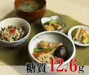 和定食 なまら旨い!旨煮と炊き込みご飯セット