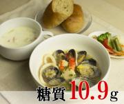 洋定食 北の魚介 白ワイン蒸しセット