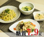 中華定食 おたる八宝菜セット