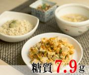 中華定食 北海道大豆の麻婆豆腐セット