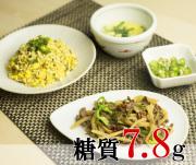 中華定食 北の青椒肉絲セット