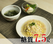 中華定食 かにあんかけ炒豆富セット