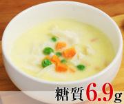 【秋冬限定】カリフラワーのホワイトクリームスープ